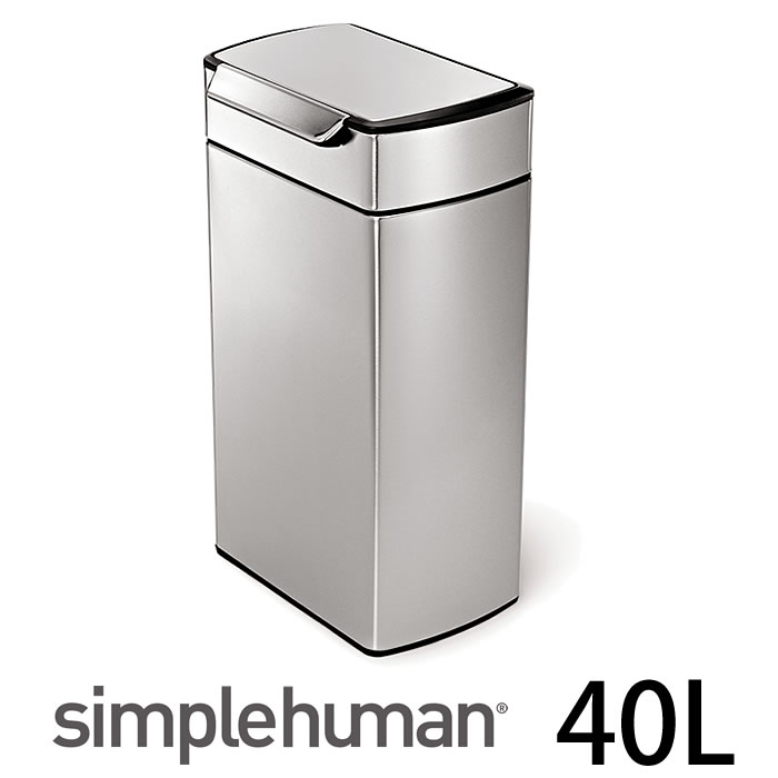 simplehuman シンプルヒューマン ゴミ箱 レクタンギュラータッチバーカン 40L CW2014 ステンレス シルバー タッチバーカン キッチン スリム ごみ箱 ダストボックス プッシュ フィンガープリントプルーフ 分別 横型