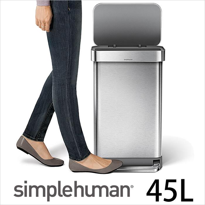 simplehuman シンプルヒューマン ゴミ箱 レクタンギュラーステップカン 45L (SV) CW2024 ステンレス ペダル ステップカン キッチン スリム ごみ箱 ダストボックス シルバー 分別 北欧