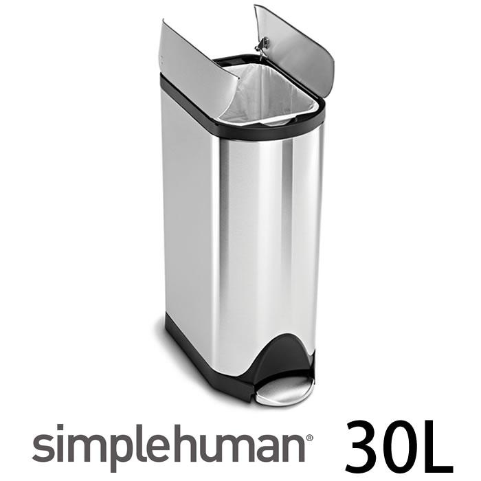 simplehuman シンプルヒューマン ゴミ箱 バタフライステップカン 30L CW1824 ステンレス ペダル ステップカン キッチン スリム ごみ箱 ダストボックス シルバー 分別 北欧
