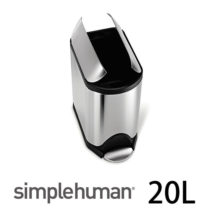 simplehuman シンプルヒューマン ゴミ箱 バタフライステップカン 20L CW1837 ステンレス ペダル ステップカン キッチン リビング スリム シルバー ごみ箱 ダストボックス 分別 北欧