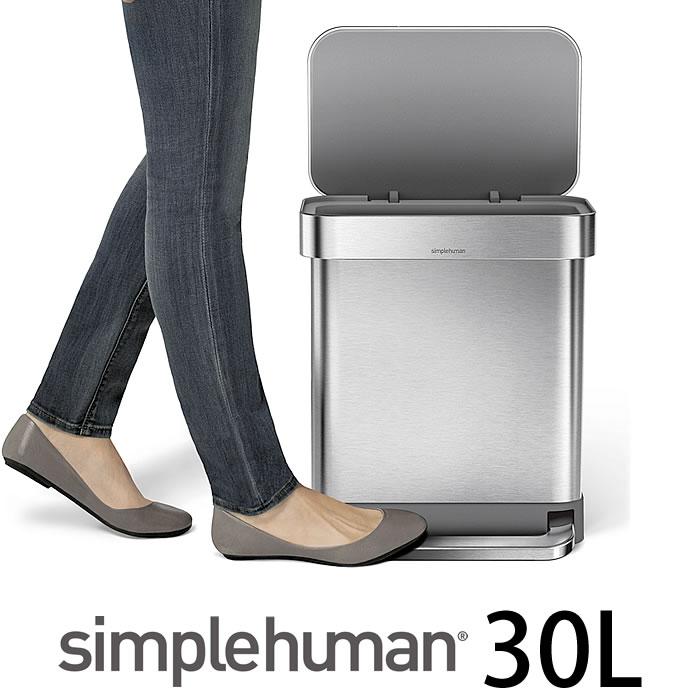 simplehuman シンプルヒューマン ゴミ箱 レクタンギュラーステップカン 30L CW2028 CW2032 ステンレス ペダル ステップカン キッチン スリム ごみ箱 ダストボックス シルバー ローズゴールド 分別 北欧 横型