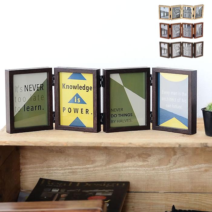 連結して8枚一緒に飾れるフォトフレーム フォトフレーム 置き型 L版 ×8枚 おしゃれ お得 複数 木製 押し花 木目 プレゼント 写真立て ギフト 両面 北欧 記念日 折りたたみ リンキングフレーム