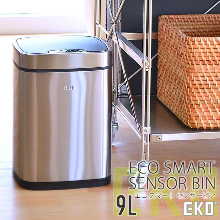 EKO ゴミ箱 エコセンサービン 9L ステンレス おしゃれ 分別 ごみ箱 ふた付き スリム キッチン EK9288MT 洗面所 トイレ シンプル 臭い オムツ 自動 リビング