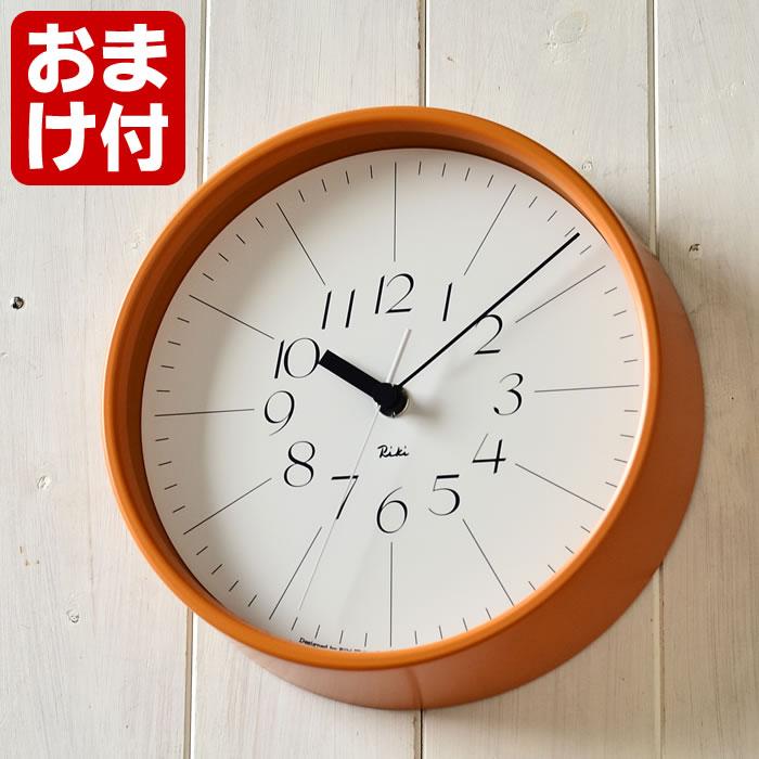 レムノス リキ スチールクロック 掛け時計 WR17-11 Lemnos RIKI STEEL CLOCK オレンジ スチール かわいい シンプル 壁掛け時計 おしゃれ 日本製 スイープセコンド 渡辺力 ギフト プレゼント 静か