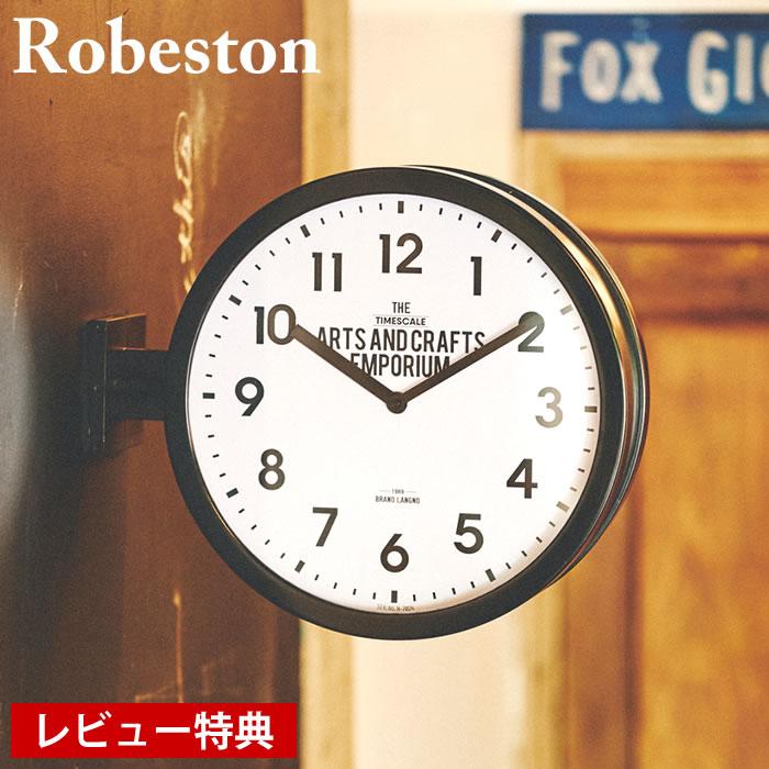 掛け時計 両面時計 ロベストン Robeston CL-2138 INTERFORM 壁掛け時計 置き時計 掛け置き兼用 ブラック スイープムーブメント インダストリアル インターフォルム ダブルフェイス おしゃれ 大きい 業務用 ギフト 新築祝い