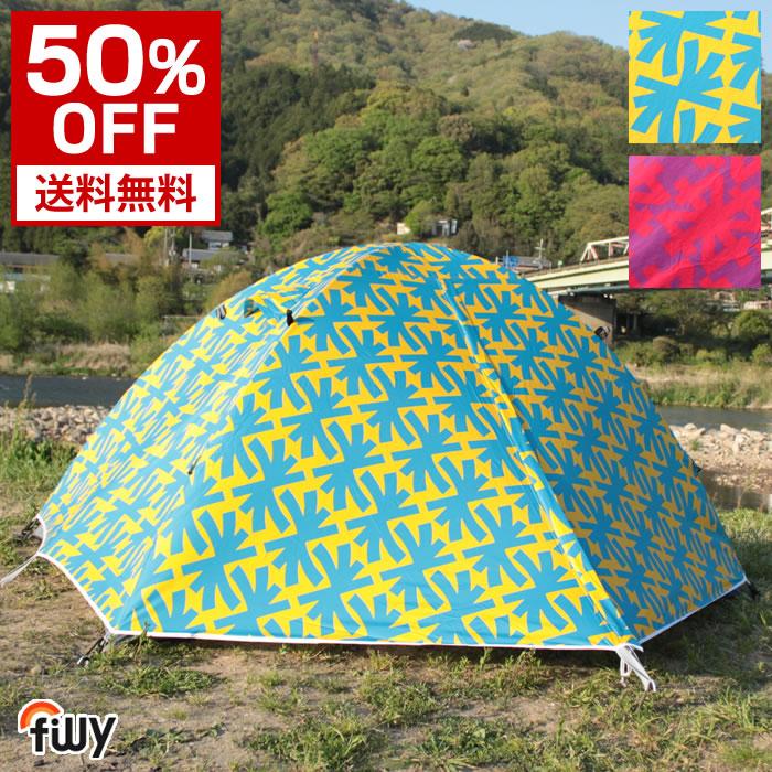 【はこぽす対応商品】 【SALE 50%OFF】 filly フィリー パターンスウィッチ テント ドーム2 キャンプ 登山 2人用 二人用 かわいい 数字モチーフ 野外 フェス キャンプ ミニテント, JOYPLUS (ジョイプラス) 987619b6