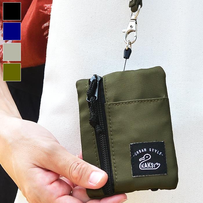 伸びるリール付きの便利なパスケース ICカードだけでなく コインケース キーケースとしての機能も充実しデイリーに使えます 男女ともに人気のシンプルなデザインも パスケース KAKSI Reel Passcase カクシ 小銭入れ 定期入れ ミニウォレット レディース ナイロン ICカード ストラップ メンズ 倉 返品不可 おしゃれ リール シンプル キーケース 無地 コードリール