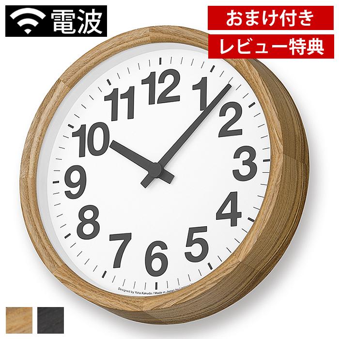 タカタレムノス lemnos クロック A 電波時計 Clock A YK19-13 掛け時計 時計 木製 壁掛け SKPムーブメント 北欧 シンプル おしゃれ 角田陽太 【レビュー特典付】