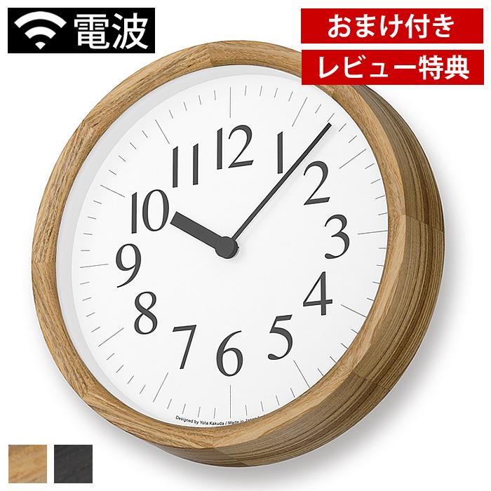 タカタレムノス lemnos クロック B 電波時計 Clock B YK19-14 掛け時計 時計 木製 壁掛け SKPムーブメント 北欧 シンプル おしゃれ 角田陽太 【レビュー特典付】