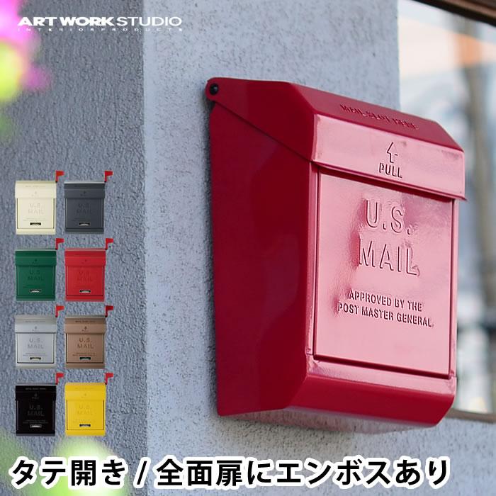 U.S MAIL BOX 2 TK-2078 ポスト 郵便ポスト MAILBOX MAIL BOX メールボックス U.S MAILBOX2 郵便受け アメリカン ポスト 北欧 ポスト おしゃれ ポスト ART WORK STUDIO アートワークスタジ ポスト 240147