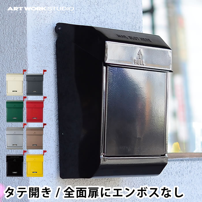 MAIL BOX 2 TK-2079 ポスト 郵便ポスト MAILBOX MAIL BOX メールボックス MAILBOX2 郵便受け アメリカン ポスト 北欧 ポスト おしゃれ ポスト ART WORK STUDIO アートワークスタジ ポスト 240147