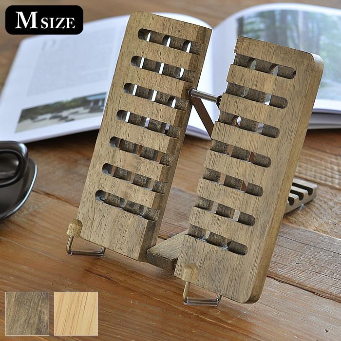 折り畳み式のおしゃれな木製ブックスタンド。持ち運びにも適しています。文庫本~A4サイズの本を置いたり、レシピブック、タブレットのスタンドとしても使えて便利です。 木製ブックスタンド(M) ブックスタンド 木製 折り畳み ブックレスト 持ち運び レシピスタンド おしゃれ タブレットスタンド 安い 卓上 レシピ立て ipad スタンド 書見台 楽譜スタンド 本立て