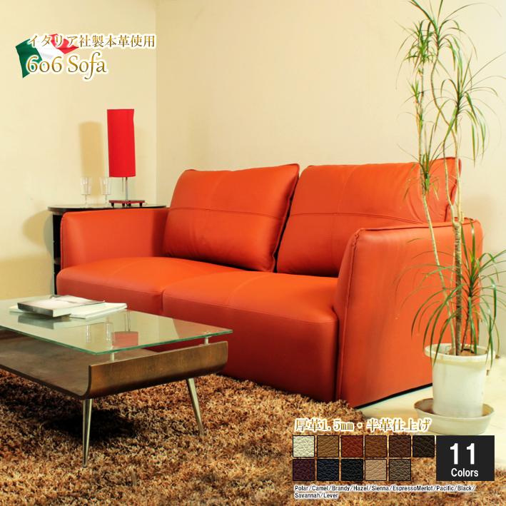 ソファ ソファー 3人掛け 本革 コンパクト ローソファ イタリア本革 厚革 オレンジ 11色対応 設置対応可(別途) 606-m-3p