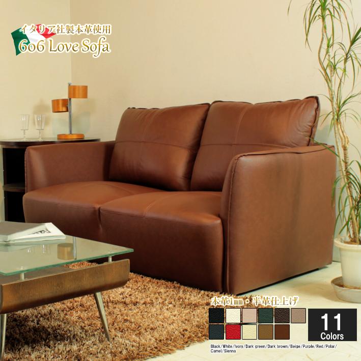 ソファ ソファー 3人掛け 本革 コンパクト ローソファ イタリア本革 ブラウン 茶 11色対応 設置対応可(別途) 606-3p