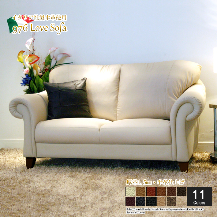 Pleasing Correspondence Possible Separately 976 M 2P To Take Two Sofa Sofa Genuine Leather And To Correspondingly Install 11 Colors Of Compact Low Sofa Creativecarmelina Interior Chair Design Creativecarmelinacom