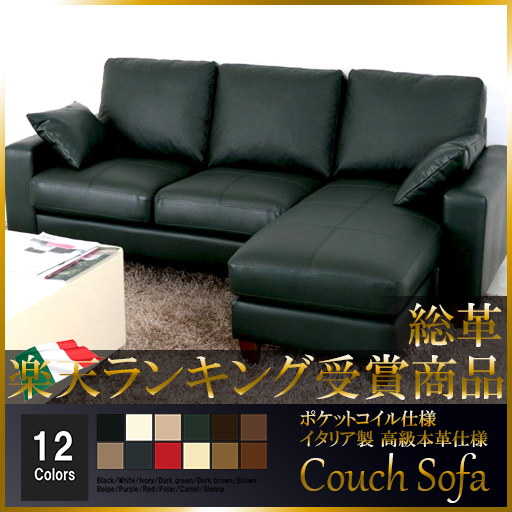 Take Three Couch Sofas Genuine Leather L Character Corner Sofa 881cm All 3p Ot New Life Replacement By Purchase Moving Interior