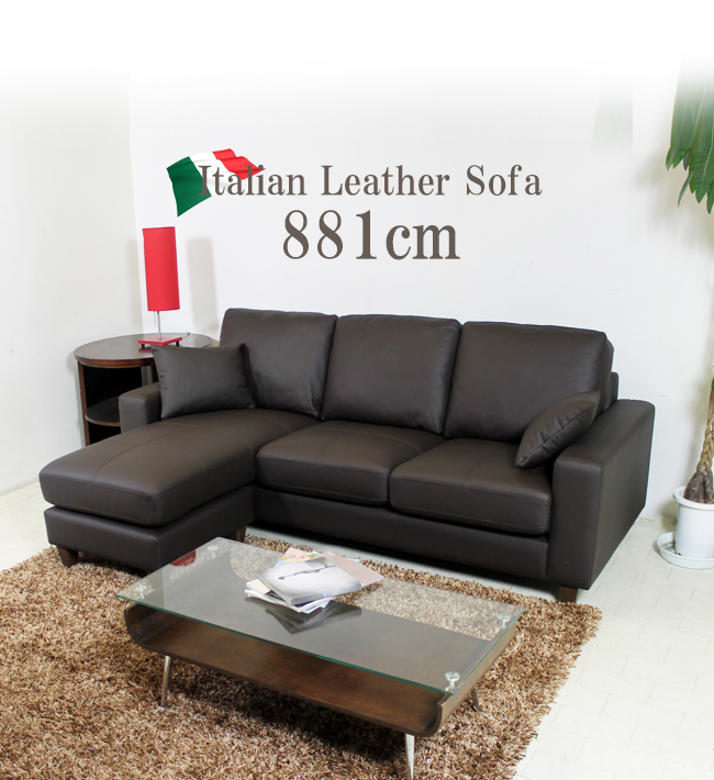 Wondrous Correspondence Possible Separately 881Cm 3P Ot To Take Three Autumn Thanks Sale Couch Sofa Genuine Leather And To Correspondingly Install 12 Forskolin Free Trial Chair Design Images Forskolin Free Trialorg