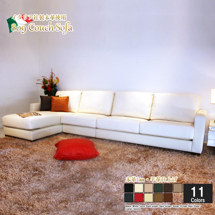 ソファ ソファー l字 4人掛け カウチソファ 本革 ローソファ イタリアブランド革 アームレスソファ付き シンプル ホワイト 白 12色対応 設置対応可(別途) 809-2p-couch-less