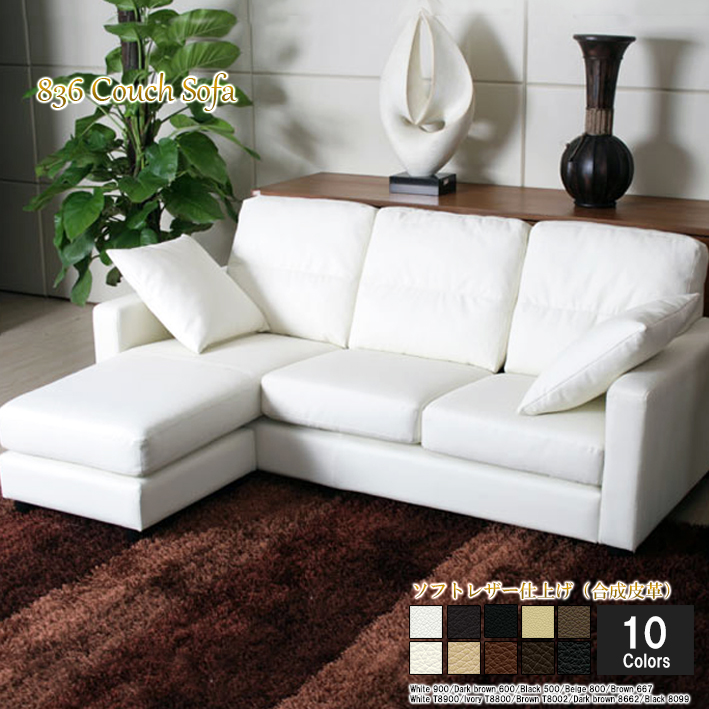 lelax: The Ottoman sofa sofa sofa single-l-shaped corner sofa 3 836 ...