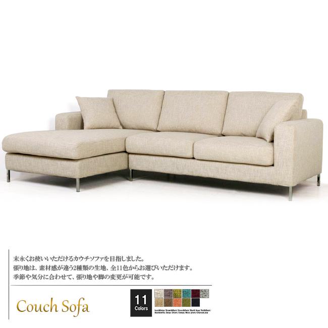 ソファ ソファー カウチソファ 3人掛け ローソファ ファブリック 布地 カジュアル クッション付き アイボリー 11色対応 設置対応可(別途) 938cc-2p-couch-3d