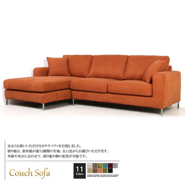 ソファ ソファー カウチソファ 3人掛け ローソファ ファブリック 布地 カジュアル クッション付き オレンジ 11色対応 設置対応可(別途) 938cc-2p-couch-06