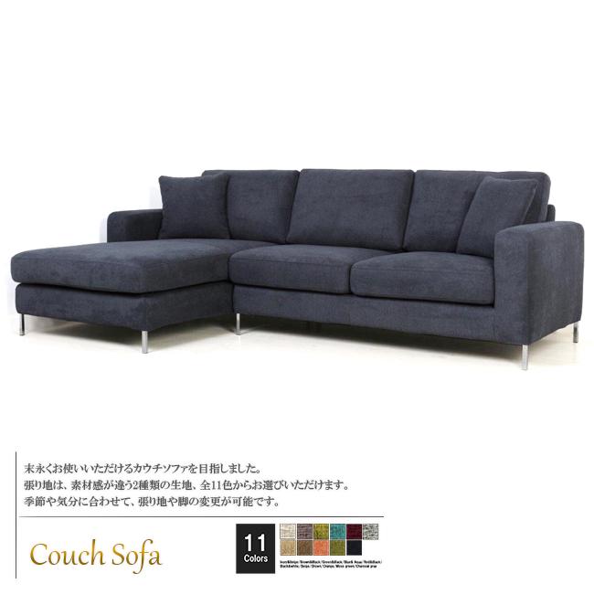 ソファ ソファー カウチソファ 3人掛け ローソファ ファブリック 布地 カジュアル クッション付き ネイビー 紺色 11色対応 設置対応可(別途) 938cc-2p-couch-09