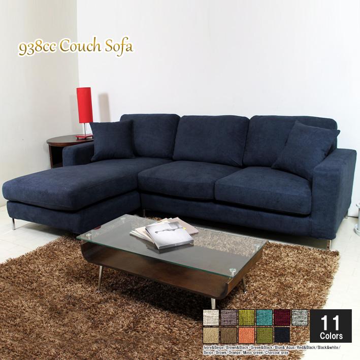 【新生活応援セール】 3人掛け カウチソファ コンパクト ファブリック 布地 ダイニング ソファ L字 リビング ロータイプ コーナーソファ おしゃれ カジュアル クッション付き オレンジ 11色対応 設置対応可(別途) 938cc-2p-couch