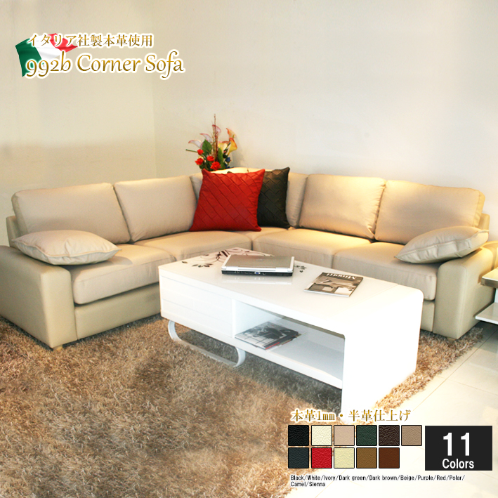 Miraculous Correspondence Possible Separately 992B 3P 3P Corner To Take Six Autumn Thanks Sale Sofa Sofa Corner Sofa L Character Genuine Leather And To Caraccident5 Cool Chair Designs And Ideas Caraccident5Info