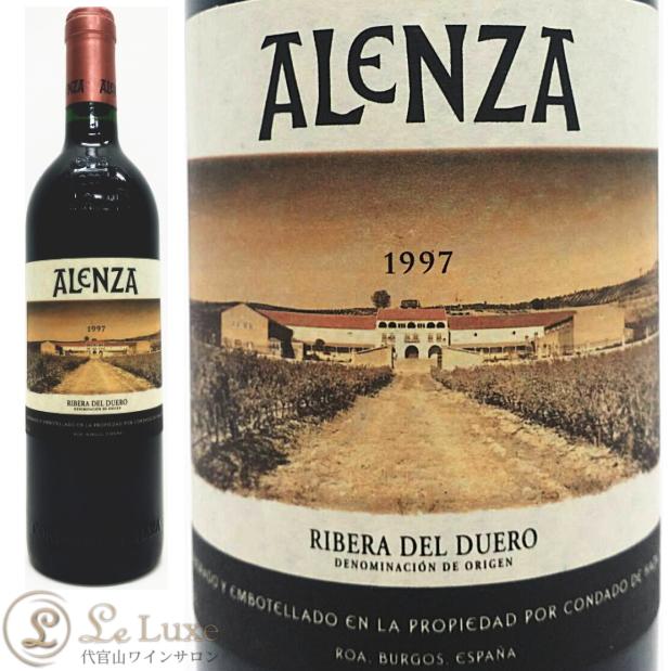 アレンサ[1997] アレハンドロ・フェルナンデス 赤ワイン/辛口/フルボディ[750ml] ALENZA Alejandro Fernandez 1997