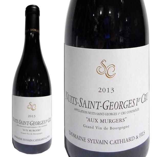 シルヴァン・カティアール ニュイ・サン・ジョルジュ プルミエ・クリュ オー ミュルジェ[2013] [正規品] 赤ワイン/辛口 [750ml] DOMAINE Sylvain Cathiard Nuits-Saint-Georges 1er Cru Aux Murgers 2013