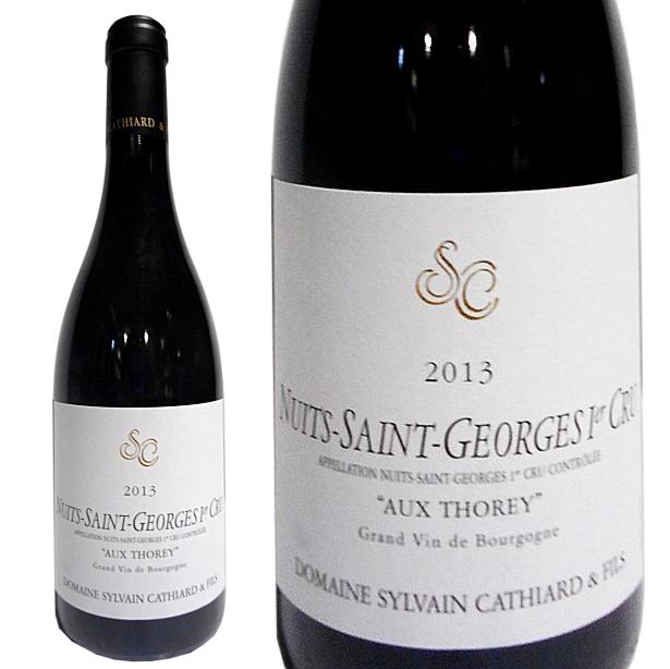 シルヴァン・カティアール ニュイ・サン・ジョルジュ1erオー・トレイ[2013][正規品] 赤ワイン/辛口[750ml] Domaine Sylvain Cathiard Nuits Saint Georges Premier Cru Aux Thorey 2013