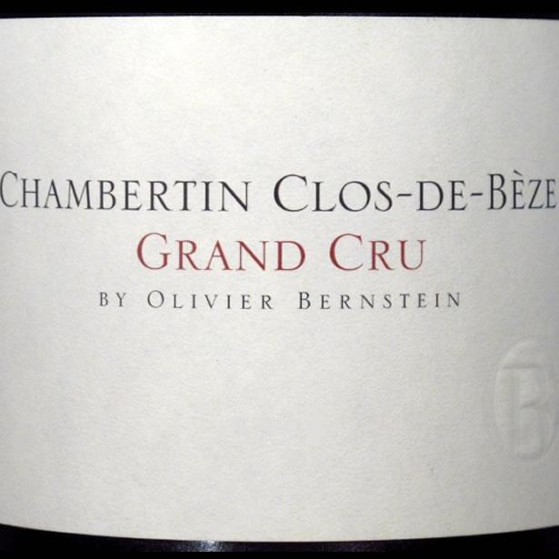 2011 シャンベルタン クロ ド ベーズ グラン クリュ オリヴィエ バーンスタイン 赤ワイン 辛口 750ml Olivier Bernstein Chambertin Clos-de-Beze Grand Cru