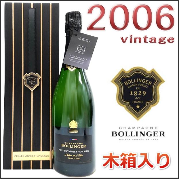ボランジェ ヴィエイユ・ヴィーニュ・フランセーズ[2006][正規品] 木箱入り/Gift Box/辛口/シャンパン[750mL]Bollinger Vieilles Vignes Francaises 2006 Gift Box