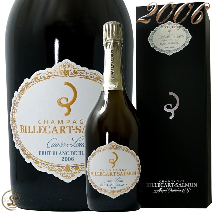 2006 ブリュット ブラン ド ブラン キュヴェ ルイ ヴィンテージ ビルカール サルモン 箱入り 正規品 シャンパン 辛口 白 750ml GIFTBOX ボックス 化粧箱入り Billecart Salmon Brut Blanc de Blancs Cuvee Louis Vintage 2006