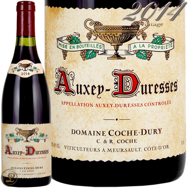 2014 オークセイ デュレス ルージュ コシュ デュリ 赤ワイン 辛口 750ml Coche Dury Auxey Duresses