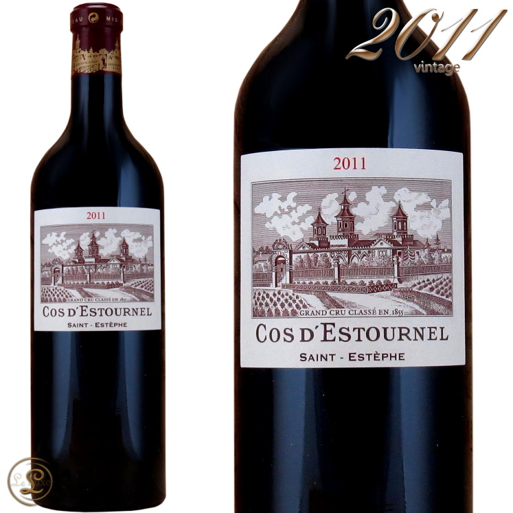 2011 シャトー コス デストゥルネル 赤ワイン 辛口 フルボディ 750ml Ch. Cos d'Estournel