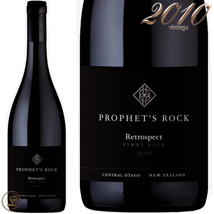 2010 レトロスペクト ピノ ノワール プロフェッツ ロック 正規品 赤ワイン 辛口 750ml Prophet's Rock Retrospect Pinot Noir