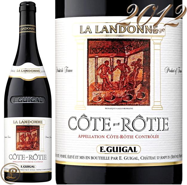ギガル コート・ロティ・ラ・ランドンヌ[2012][正規品]赤ワイン/辛口/フルボディ[750ml]E.Guigal Cote Rotie La Landonne 2012
