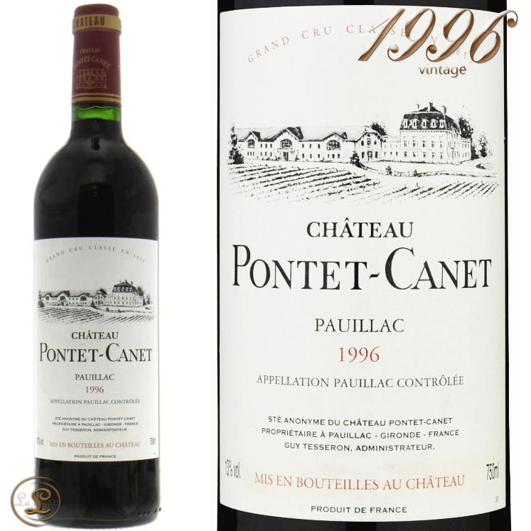 1996 シャトー ポンテ カネ 赤ワイン 辛口 フルボディ 750ml