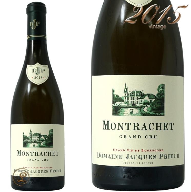[2015]モンラッシェ グラン クリュジャック プリウール 正規品白ワイン 辛口 750mlDomaine Jacques PrieurMontrachet Grand Cru 2015