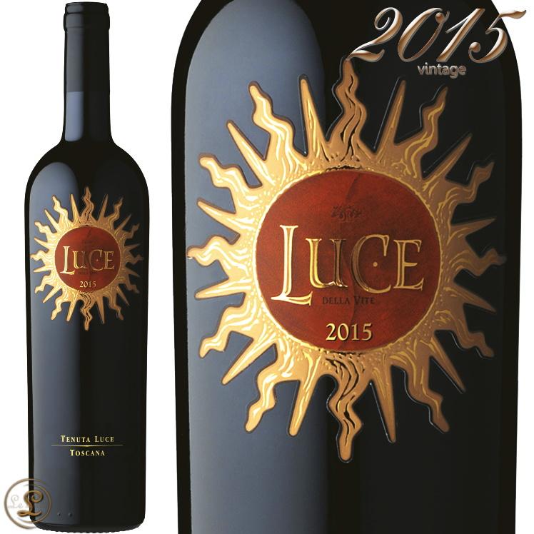 22015 ルーチェ 正規品 赤ワイン 辛口 フルボディ 750ml Luce