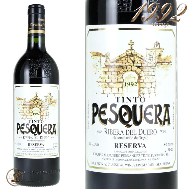 1992 ペスケラ グラン リゼルヴァ アレハンドロ フェルナンデス 赤ワイン 辛口 フルボディ 750ml Alejandro Fernandez Tinto Pesquera Gran Reserva