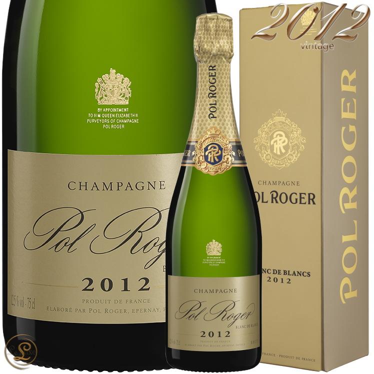 2012 ブリュット ブラン ド ブラン ポル ロジェ 正規品シャンパン 辛口 白 750ml Pol Roger Brut Blanc de Blancs