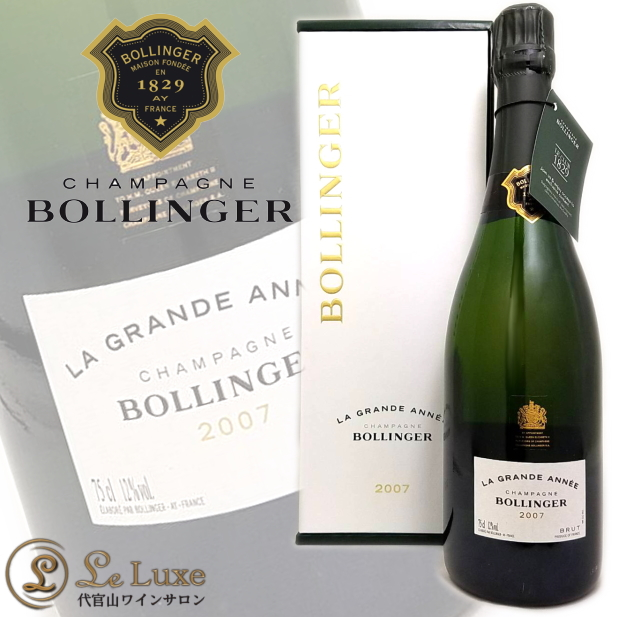 ボランジェ グラン・ダネ・ブラン[2007][正規品]箱入り シャンパン/辛口/白[750ml]Bollinger La Grande Annee 2007