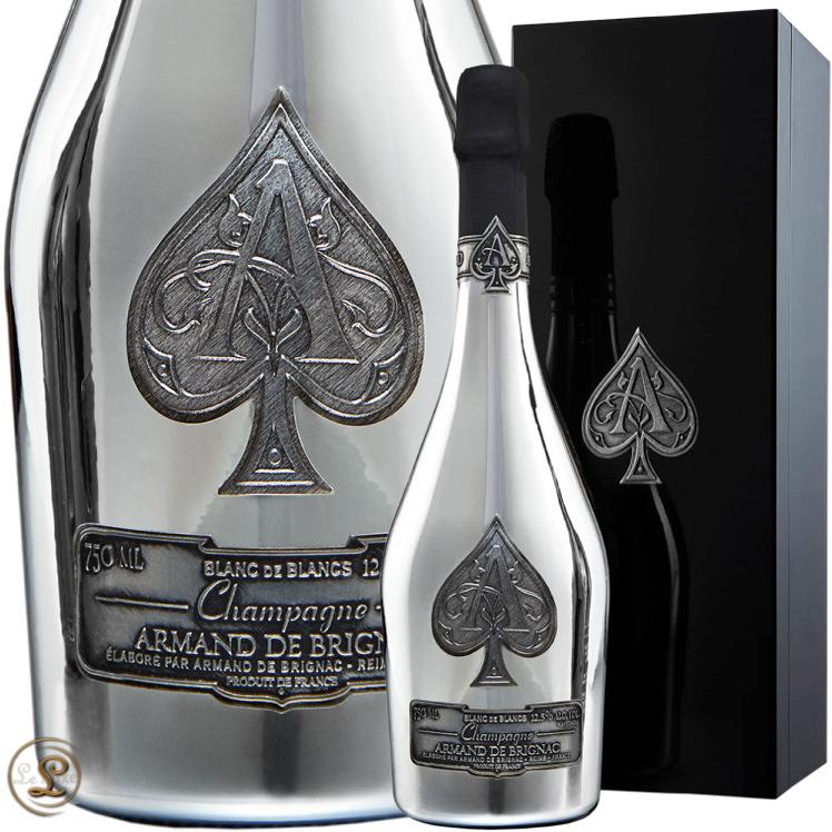 NV ブラン ド ブラン アルマン ド ブリニャック 化粧箱入り シャンパン 辛口 白 750ml プラチナ シルバー
