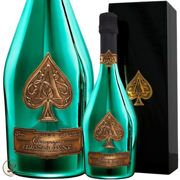 アルマン ド ブリニャック リミテッド エディション グリーン ボトル NV 化粧箱入り シャンパン 辛口 白 750ml