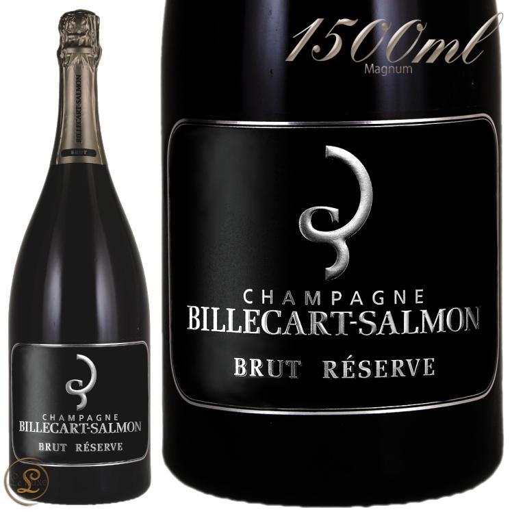 NV ブリュット レゼルヴ ビルカール サルモン マグナム サイズ 正規品 シャンパン 辛口 白 1500ml Billecart Salmon Brut Reserve NV Magnum