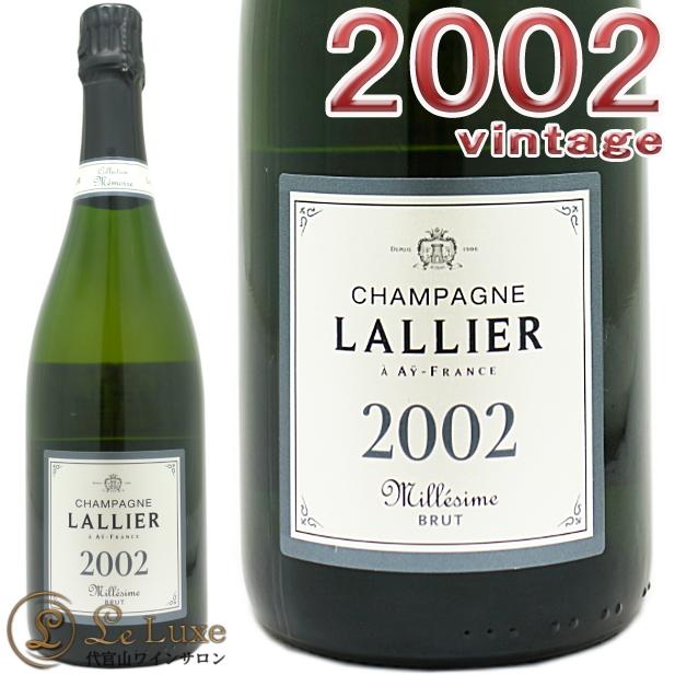 ラリエブリュット ミレジム 2002 正規品シャンパン 辛口 白 750mlLallier Millesime Grand Cru Brut Lallier 2002