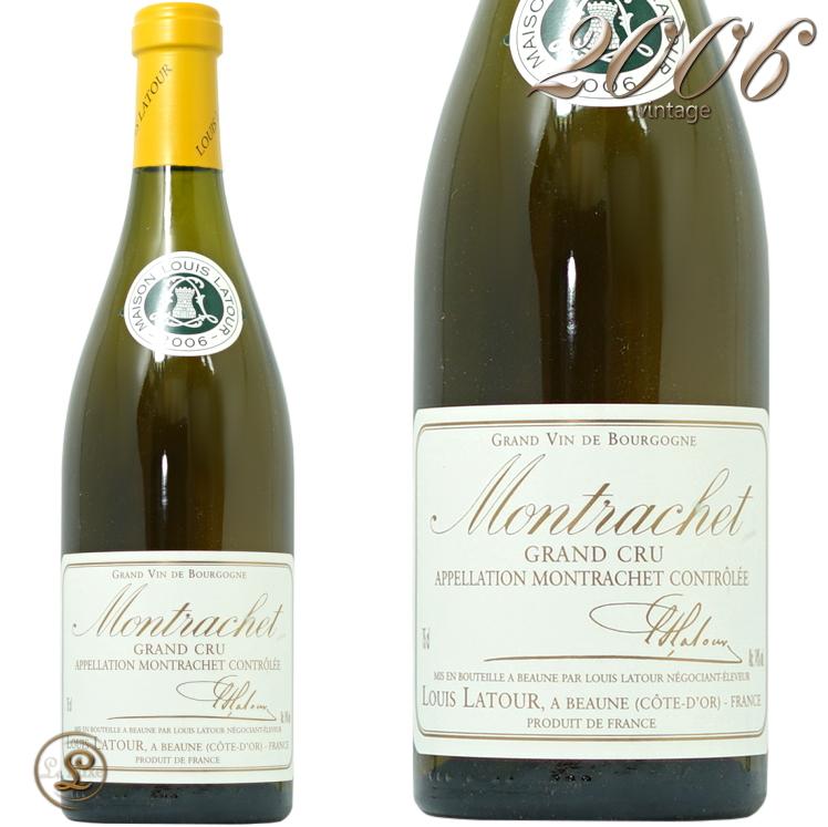 2006 モンラッシェ グラン クリュ ルイ ラトゥール 白ワイン 辛口 750ml Louis Latour Montrachet Grand Cru