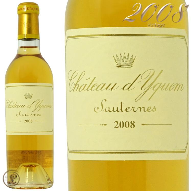 2008 シャトー ディケム ハーフ サイズ ソーテルヌ 貴腐ワイン 白ワイン 甘口 375ml Half demi Chateau d'Yquem A.O.C.Sauternes